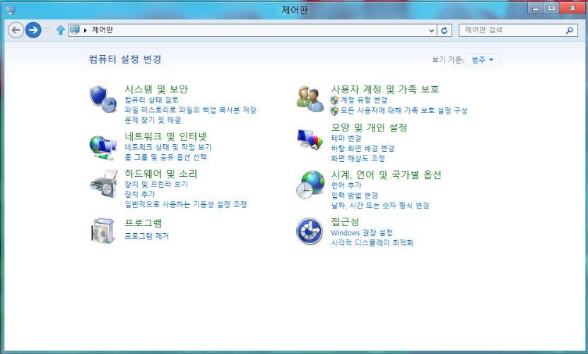 [Windows 8] 제어판 접속하기