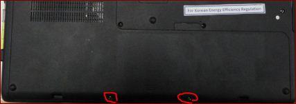 VPCSB 시리즈 노트북의 배터리는 어디에 있나요?