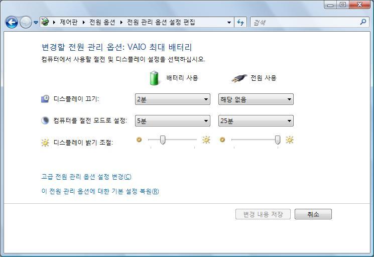 VGN-AR38L 시리즈 노트북의 배터리 사용시간을 측정하는 JEITA 측정법이란 무엇인가요?