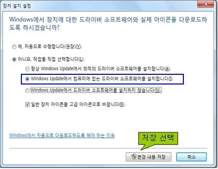 Windows7 에서 포토프린터가 인식이 되지 않습니다. 어떻게 하나요?
