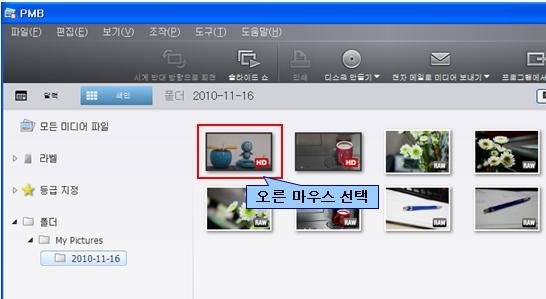 HD로 촬영한 영상을 WMV로 변환하는 방법을 알려주세요.