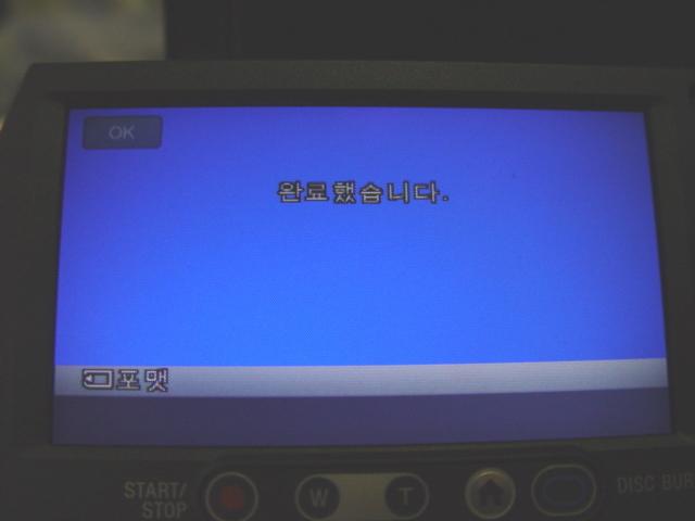 HDR-UX1 5.1채널 음성 펌웨어 업데이트