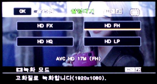 FX 촬영모드에서 AVCHD 만들기가 되지 않는다란 메세지가 나타납니다.무슨 뜻인가요?