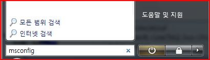 [키보드 관련] 키보드의 Fn 버튼은 무엇인가요?