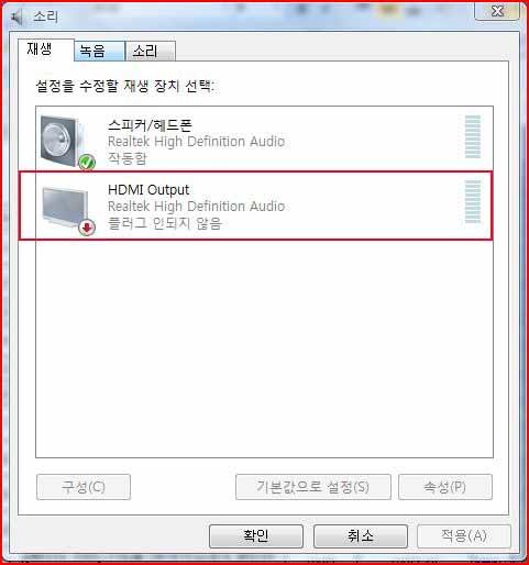 [LCD 관련] HDMI 모니터 출력 방법
