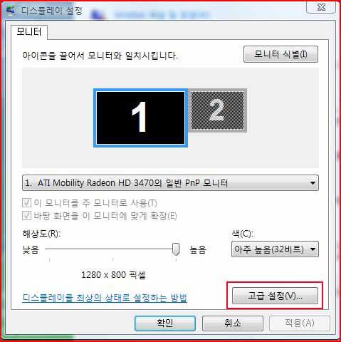 [LCD 관련] LCD가 떨립니다.
