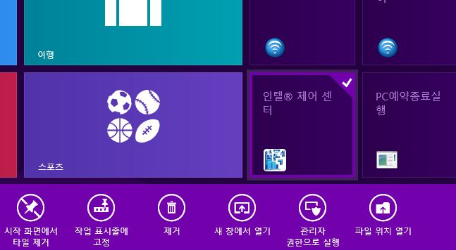 [Windows 8] App바란 무엇인가요?
