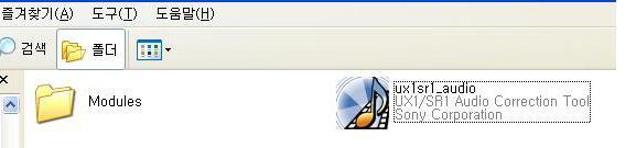 UX1/SR1 음성복구 파일 기본 안내 : HDR-SR1의 하드 디스크에 있는 파일