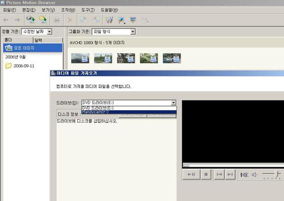 픽쳐 모션 브라우져에서 캠코더에 있는 DVD 디스크를 인식하지 않아요.