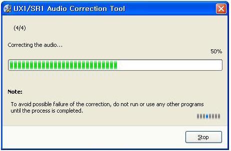 UX1/SR1 음성복구 파일 기본 안내 : DVD디스크에 보존한 HD고화질의 동영상(AVCHD규격의 디스크) 파일
