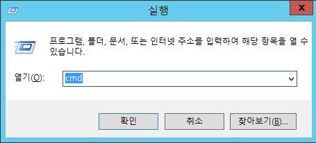 [Windows 8] 자동 로그인으로 부팅 시 암호 입력 생략하기