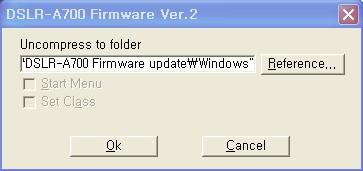 DSLR-A700 펌웨어 업데이트 방법(Windows)