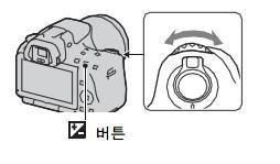 벌브(BULB)설정 및 촬영방법