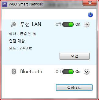 무선 속성을 2.4GHz 에서 5GHz로 변경하고 싶습니다.