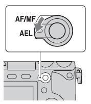 AEL 버튼의 사용법은 어떻게 되나요?