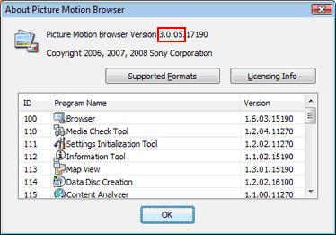 픽쳐모션브라우져 업데이트 시스템 사양 및 설치법에 대해 알려주세요?