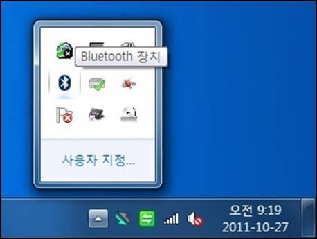 Bluetooth 페어링 연결 후 주변장치 드라이버 설치가 안됩니다