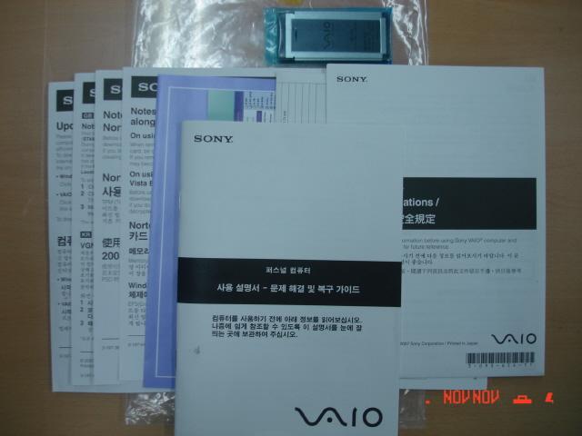 VAIO 노트북의 사용 설명서는 어디에 있나요?