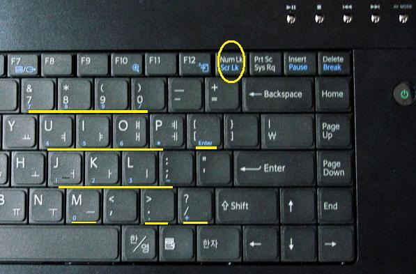키보드 입력시에 일부키가 숫자나 특수문자로 나옵니다. 어떻게 해야 하나요?