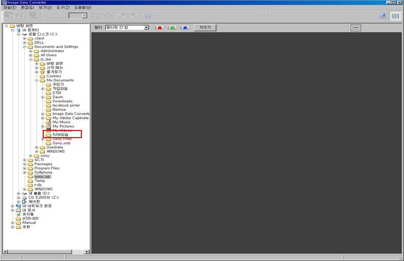 RAW파일 JPEG로 일괄 변환 방법