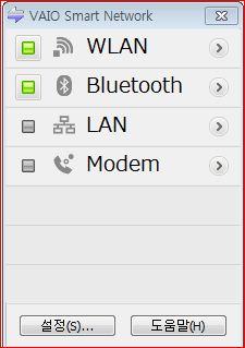 [문제해결] 작업 표시줄에 Bluetooth 아이콘이 표시되지 않으면 어떻게 하나요?