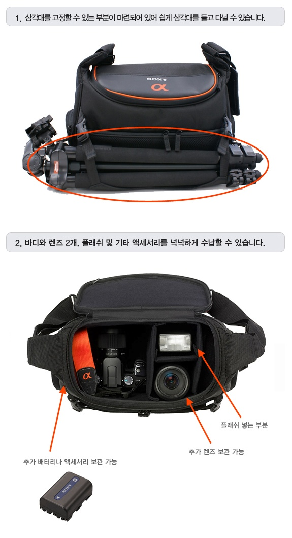 LCS-AMSC30 (DSLR 수납 가방 내부사진 보기)
