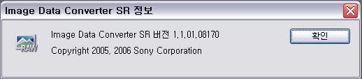 Image Data Converter SR ver.1.1 업데이트 파일 설치 방법 (Windows)
