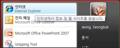 [Windows] 웹페이지 글씨 크기를 변경하고 싶습니다.
