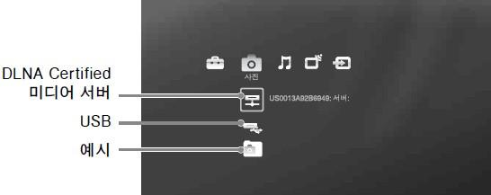 TV로 사진(이미지) 보는 방법