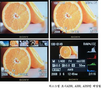 LCD에 정보표시가 나타나지 않을 땐 어떻게 해야 하나요?