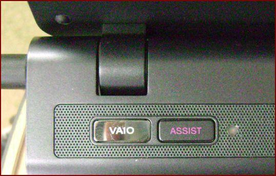 ASSIST 버튼은 무엇인가요?