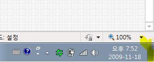 [Windows7] 바탕화면 보기 아이콘이 어디에 있나요?